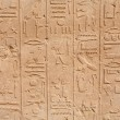 Stock Photo: Hieroglyphs. Egypt