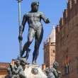 Fountain of Neptune — Stok fotoğraf