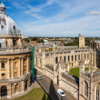 Oxford, Inghilterra — Foto Stock