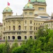 Stock Photo: Swiss Parliament. Bern, Switzerland
