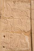 Sculpture de secours. karnak temple, louxor, égypte — Photo