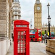 Central London, England — Stock Photo #43821841