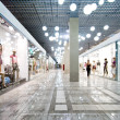 Interior of a shopping centre — Stock Photo #41698823