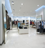 Interior of shopping mall — Stock Photo