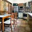 Stock Photo: New kitchen interior