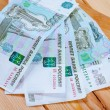 Stock Photo: Five thousand banknotes of rubles