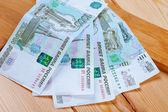 Bankovky pět tisíc rublů — Stock fotografie
