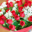 Bouquet of red roses — Stock Photo #19080159