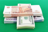 Russian rubles, euros and dollars — Stock Photo