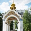 Chapel of Kiev — Stock Photo
