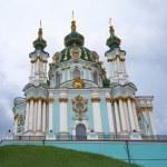 St. Andrew Orthodox Church — Stock Photo