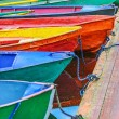 Small boats — Stock Photo