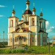 Orthodox temple — Stock Photo #31241545