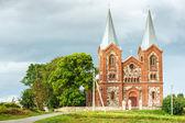 Corpus Christi Church — Stock Photo