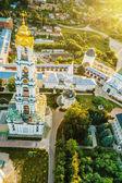 Piously-Troitsk Sergieva of Laurels. — Stock Photo
