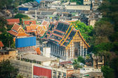 Bangkok in Thailand — Stock Photo