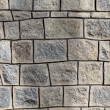 Stock Photo: stone wall facade