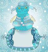 Littlest Owl Caroline Pitcher 9781561486144 Amazoncom