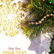 New year card with beautiful star — Foto de Stock