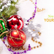 New year background with colorful decorations — Stock Photo #16260879