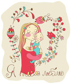 Color background with mother and baby and flowers — Stock Vector