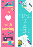 Sewing illustration, flat design, two banners — 图库矢量图片
