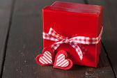 红丝带礼品盒 — 图库照片