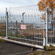 Restricted area of the Irkutsk Hydroelectric Station — Stock Photo