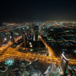 Skyscrapers in Dubai at night. View from the lookout Burj Khalifa. United Arab Emirates — Stock Photo #29653439