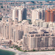 View on apartments house on artificial island Palm Jumeirah, Dubai, United Arab Emirates — Stock Photo