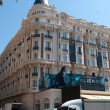 Stock Photo: Croisette boulevard with luxury hotel InterContinental Carlton official residence for guests of Cannes film festival in Cannes