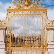 Main gate of versailles. — Stock Photo
