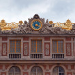 Stock Photo: Palace of Versailles