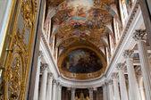 皇家教堂的凡尔赛宫,巴黎,法国 — 图库照片