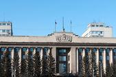 City hall in Krasnoyarsk, — Stock Photo