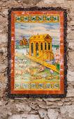 タオルミーナの家の壁にセラミック絵 — ストック写真