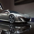 Acura NSX Hybrid Concept — Stock Photo #47193501