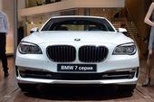 BMW 7 series world premiere — Stock Photo