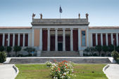 National Archaeological Museum — Stock Photo