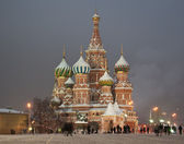 St. Basil — Photo