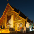 Wat Phra Singh — Stock Photo #35534481