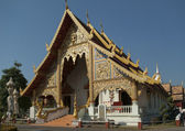Wat Phra Singh — Stock Photo