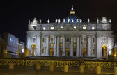 Saint Peter Cathedral — Stock Photo