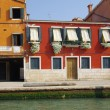 Venetian houses — Stock Photo #45962735