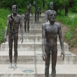 Постер, плакат: The Memorial to the victims of Communism