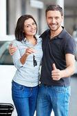 Smiling couple — Stock Photo