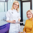 Dental clinic — Stock Photo