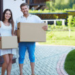 Relocation — Stock Photo