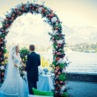 Wedding — Stock Photo #35137317