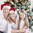 Merry Christmas — Stock Photo #4689203